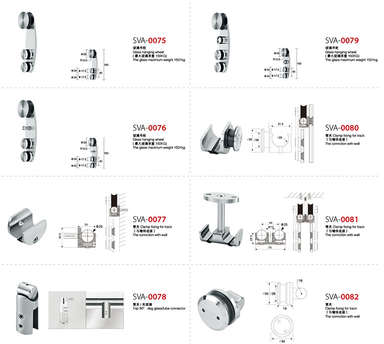 Full Set Supply Glass Sliding Door Hardware Fittings