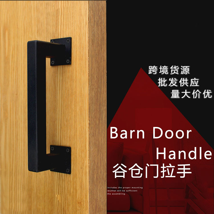 Fancy Cast Iron Square Brushed Black Door Hardware Modern Pull Handle Sliding Barn Door Handle
