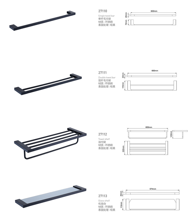 modern bathroom hardware sets